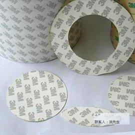 3M双面胶、进口双面胶、泡棉胶、泡绵胶加工、模切、冲压、各种形状