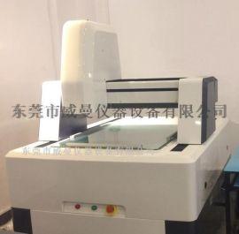 手机触摸屏尺寸测量仪器 光学影像测量仪器