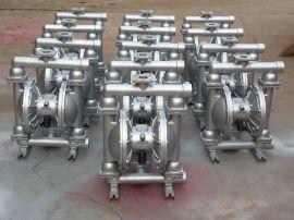 QBY型工程塑料气动隔膜泵、工程塑料气动隔膜泵, 气动隔膜泵