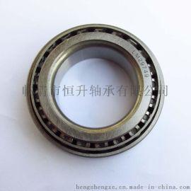 锥形滚子轴承LM29749/10单列非标滚子轴承