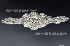 手工钻饰新娘水钻腰带礼服配件珍珠钉珠贴花辅料配件