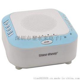 **爆款音乐睡眠仪 白噪音助眠仪 灯光助眠仪