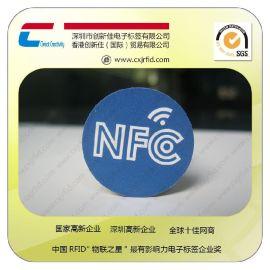 ntag215芯片不干胶电子标签价格及厂家
