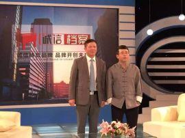 CCTV诚信企业,宁波波国际物流,货运代理,宁波进出口货运代理