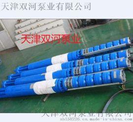 天津潜水泵厂家+深井潜水泵+井用潜水泵