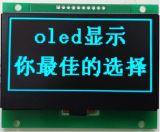 供应2.42寸OLED液晶显示屏、spi接口 2.42寸OLED液晶显示模块