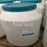 PPG聚丙二醇、聚丙二醇200、PPG-200