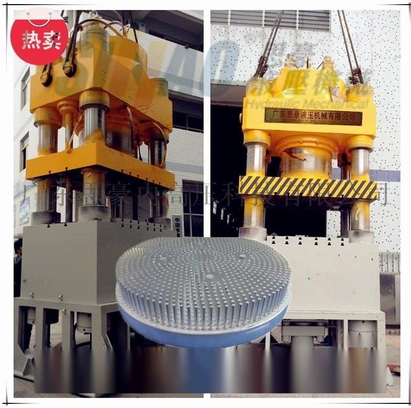 佛山油压机 铝材挤压机 四柱双动油压机 100吨油压机多少钱一台