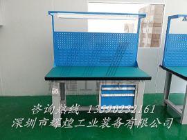 深圳 辉煌HH-089 江苏流水线操作台 台湾重型复合板钳工桌 广西带背板抽屉复合工作台