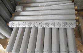 **304不锈钢筛网、316l斜纹网