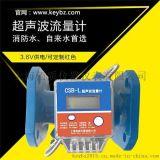 污水管道式超声波流量计_上海佰质仪器仪表有限公司