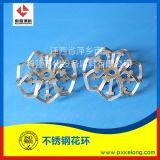 專業生產DN108mm金屬花環 鋁合金花環