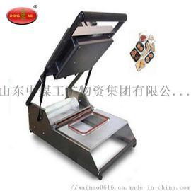 HS300托盘封口机 食品托盘封口机