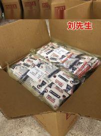 专业供应进口电子防锈+干燥剂VCI4500