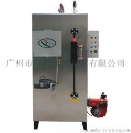 不锈钢立式全自动200公斤燃油蒸汽锅炉