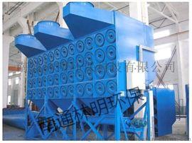 滤筒除尘器安装成型/南通林明环保科技有限公司