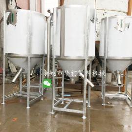 塑料储料桶,造粒机辅机