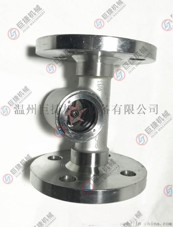 不锈钢叶轮水水流指示器铸钢水流显示器DN50 4寸
