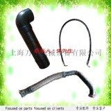 壓縮機吸氣波紋管1614938500,1621267800