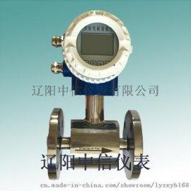 FRDN125-3-1-1-4-0-E-C-A-1-2 电磁流量计/电磁流量计厂家