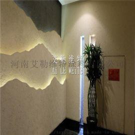 别墅用稻壳质感漆 内蒙古肌理效果墙体漆施工价位