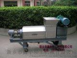 土豆雙螺旋連續壓榨機  小型紅薯壓榨機
