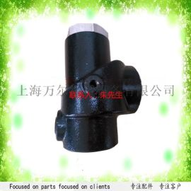 最小压力阀备件1625170445