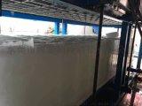 博泰品牌5吨直冷块冰机价格/8吨直冷式块冰机新型铝合金