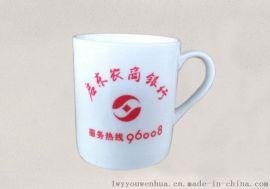 婚庆礼品定制陶瓷茶杯 景德镇陶瓷厂家 批发陶瓷杯子厂