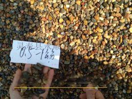 山东青岛0.5-1厘米水处理用鹅卵石滤料厂家