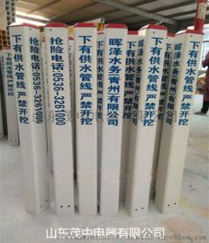 下有供水管道PVC标志桩自来水管道塑钢警示桩