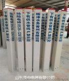 下有供水管道PVC標誌樁自來水管道塑鋼警示樁