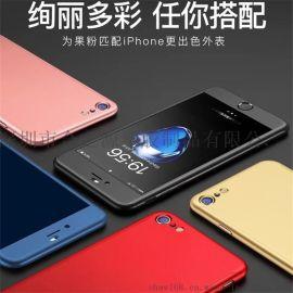 合之源产iphone8手机壳