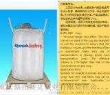 重庆国际复合材料5:1防彭胀集装袋吨袋