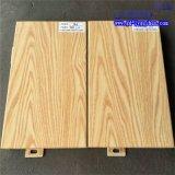 木紋鋁單板吊頂 木飾面鋁板定製 佛山木紋鋁板廠家