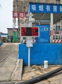 萧山JK-300小区环境监测仪价格说明