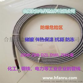 ZXW-P   JZ-45 自控温防爆电伴热带伴热电缆