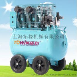 高压灭菌柜用无油静音空气压缩机