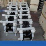湖南张家界QBY气动隔膜泵 工程塑料隔膜泵