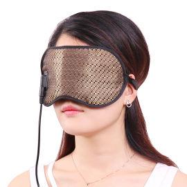 锗石玉石托玛琳加热眼罩热敷眼罩加热发热眼罩