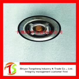 康明斯QSM11系列发动机节温器C4973373