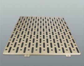镂空雕花冲孔铝单板生产厂家