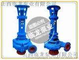 打桩用离心式液下泥浆泵100NPL120-16