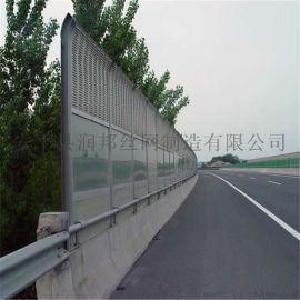 空调外机隔音屏 高速公路隔音屏 场地消音声屏障厂家