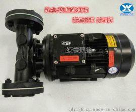 高温导热油泵 WG-15泵 锅炉热水泵
