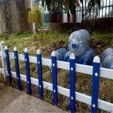 成都PVC草坪圍欄廠家綠化帶草坪護欄 小區圍牆柵欄