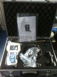 0-20米量程GPS储存手持式超声波测深仪