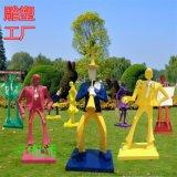 武汉玻璃钢商业街步行街抽象购物人物雕塑厂家