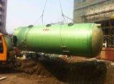 新農村生活污水處理設備銷售