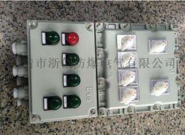 操作电机正反转防爆控制箱